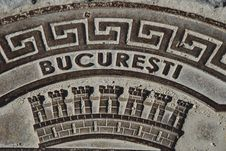 Free Manhole Cover In Bucharest, Romania Royalty Free Stock Images - 21495059