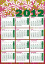 Free Vintage Flower Power 2012 Calendar In English Royalty Free Stock Image - 21537926