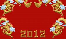 Free Four Of The Golden Dragon 2012 Stock Image - 21556451