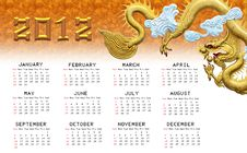 Free Golden Dragons Calendar 2012 Royalty Free Stock Image - 21557356