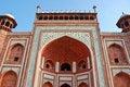 Free The Gate To Taj Mahal Royalty Free Stock Photo - 21565515