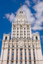 Free Top Of Soviet Stalin Skyscraper In Moscow, Russia Stock Photo - 21571440
