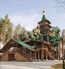 Free Ortodox Monastery Royalty Free Stock Images - 21595719