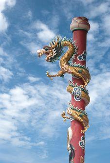 Free Dragon Stock Photography - 21647512
