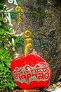Free Buddhist Prayer Stone With Mantra Stock Photos - 21694443