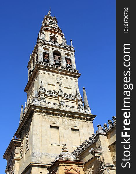 Bell tower of the mosque in Cordoba