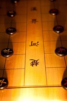 Free Chinese Chess Stock Images - 21790494