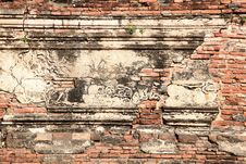 Free Ruin Of Monastery Temple Wall Royalty Free Stock Photos - 21799888