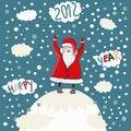 Free Happy Santa Stock Image - 21857331