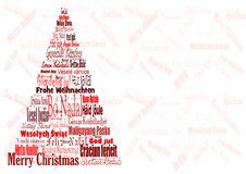 Free Unusual Christmas Tree Royalty Free Stock Images - 21881519