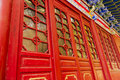 Free Chinese  Red  Gate Royalty Free Stock Photo - 21964995