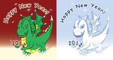 Free Dragon Bring 2012 Year Stock Photography - 21985642