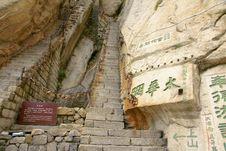 Free Hundred Chi Gorge Royalty Free Stock Image - 22070966