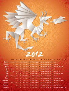 Free Dragon Royalty Free Stock Photos - 22248728