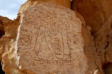Free Egyptian Rock Engraving Royalty Free Stock Images - 22254599