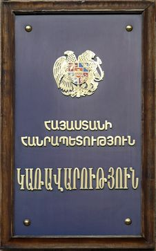 Coat Of Arms Armenia Royalty Free Stock Image
