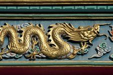 Free Golden Dragons Stock Image - 22290991