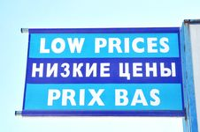 Free Low Prices Sign Stock Image - 22328191