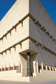 Free Modern Building Stock Image - 22387031