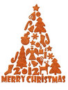 Free Christmas Cookies Stock Photo - 22415980