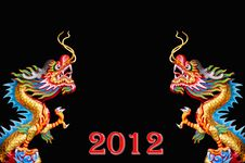 Dragon New Year Card Stock Photo