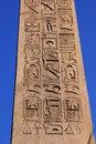 Free Obelisk Of Luxor Stock Photos - 2264883