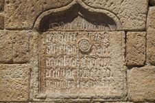 Free Ancient Inscription (ca.1465) Stock Images - 22744514