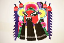 Free Paper-cut Of Peaking Opera Mask Stock Photos - 22842013