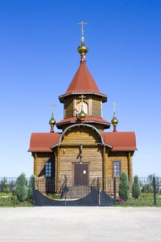 Chapel Royalty Free Stock Images