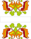 Free Decorative Ornament In Russian Tradition Style Royalty Free Stock Photography - 23140437