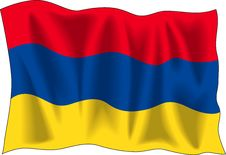 Free Armenian Flag Stock Photos - 2328783