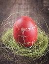 Free Easter Egg Royalty Free Stock Photos - 23260898