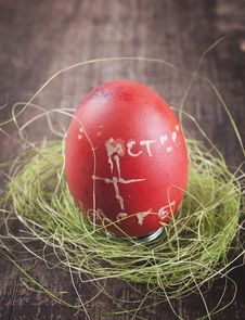 Free Easter Egg Royalty Free Stock Photos - 23260898
