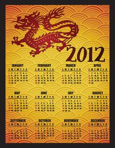 Free 2012 Dragon Calendar Stock Image - 23350391