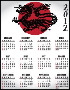 Free 2012 Dragon Calendar Royalty Free Stock Images - 23350459