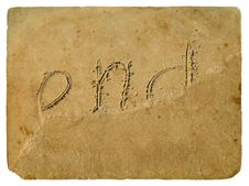 The Inscription End. Old Postcard. Royalty Free Stock Photos