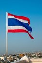 Free Thai National Flag Royalty Free Stock Images - 23421579