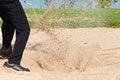 Free Sand Trap Stock Image - 23442651