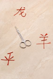 Free Concept With Chinese Symbols Royalty Free Stock Photography - 2360067