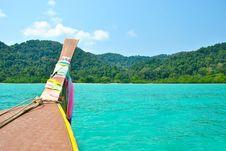 Surin Island Stock Photo