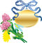 Free Banner As A Pendant And A Bouquet Of Flowers Stock Images - 23689924