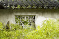 Free Chinese Garden II Stock Images - 2383374