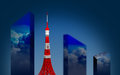 Free Tokyo Tower Royalty Free Stock Image - 23854086