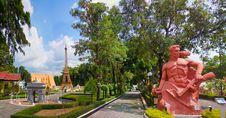 Free Mini Siam Stock Image - 23927301