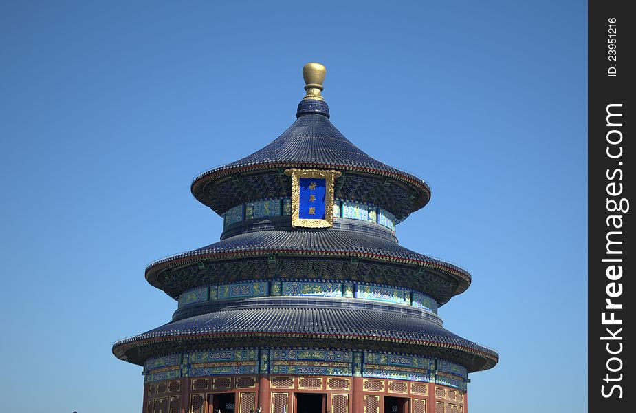 The temple of heaven ,beijing,china