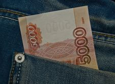 Free 5000 Rubles Banknote In A Jeans Pocket Stock Photo - 24009070