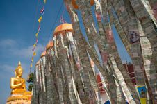 Free Holy Properties At Wat Thai. Stock Photos - 24038483