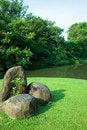 Free Recreation Park Stock Photo - 2432510