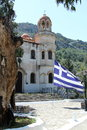 Free Greek Church With Flag Stock Image - 24382431