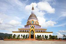 Free WAT THATON In Thailand Stock Image - 24459701